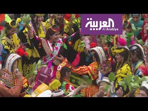 العرب اليوم - شاهد: قبيلة باكستانية تحمي تقاليدها الفريدة من تطفل السًّياح