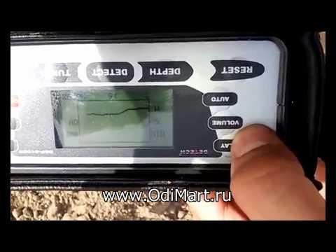Металлоискатель Detech Ssp 5100