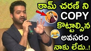 NTR About Ram Charan At Celekt Mobile Launch || I am Not Copying Ram Charan Says NTR || NSE