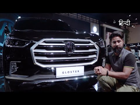 Download New MG Gloster 7 Seater SUV - Bigger Than Fortuner HD Mp4 3GP Video and MP3