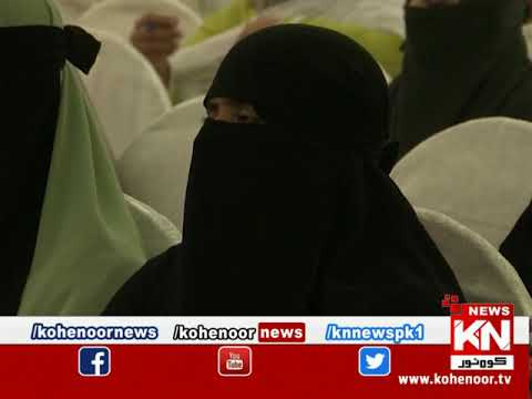 Dora-e-Tafser-e-Quran 20 May 2020 | Kohenoor News Pakistan