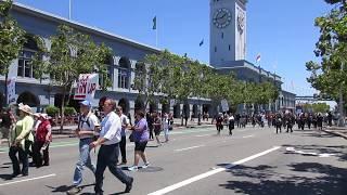 Impeachment March Ferry Building San Francisco California (July 2, 2017)
