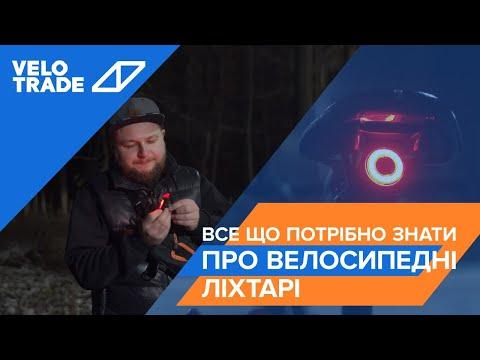 Фонарь габаритный задний (Police) BC-TL5454 LED, USB,: video