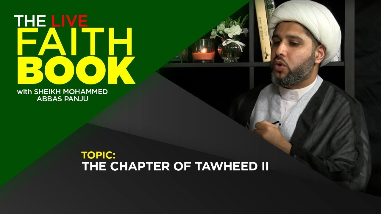 The Chapter Of Tawheed ll