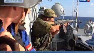 Средиземное море  Ракетный крейсер  Москва