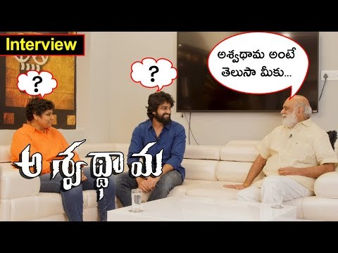 Naga Shaurya Interview With Nandini Reddy And Raghavendra Rao About Ashwathama