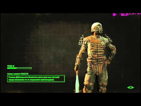 Fallout 4: Супербыстрая загрузка / Extreme fast loading