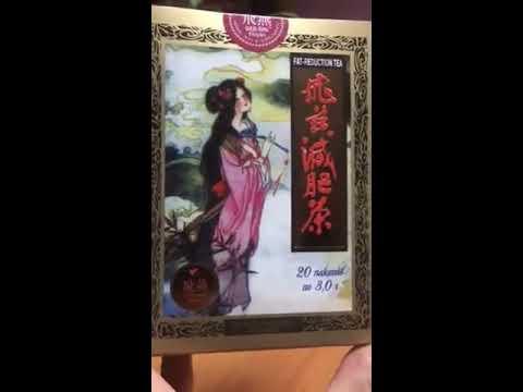 Видео обзор чая для похудения