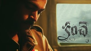 Kanche - Official Teaser