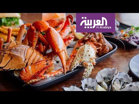 العرب اليوم - شاهد: مختصون يكشفون طرق الحفاظ على فوائد المأكولات البحرية أثناء الطهي
