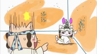 ねこねこ日本史 #1「女王、卑弥呼!」