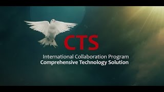 CTS: Comprehensive Technology Solution