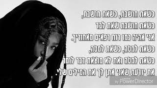 Little Mix   More Than Words Ft. Kamille מתורגם לעברית
