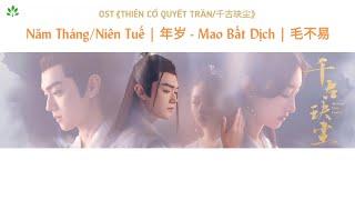 [Pinyin + Vietsub] Năm Tháng/Niên Tuế/年岁 - Mao Bất Dịch/毛不易   Thiên Cổ Quyết Trần OST/千古玦尘OST