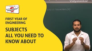First Year of Engineering & Subjects All You Need to Know About | Vidyalankar Classes - Download this Video in MP3, M4A, WEBM, MP4, 3GP