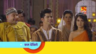 Aladdin  - अलादीन - Ep 473 - Coming Up Next