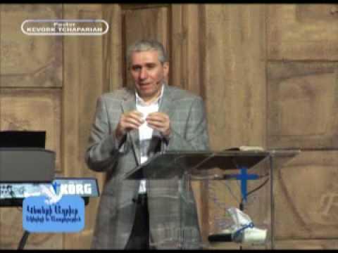 Վախճանաբանութիւն - Առաջին հարցում (Մատթէոս 24)