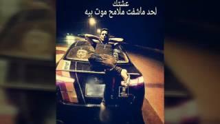 حسين فاخر كله منك زاد همي وكثر كامله