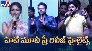 """Highlights : """"HIT"""" movie Pre Release Event - TV9"""