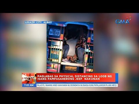 [GMA]  UB: Paglabag sa physical distancing sa loob ng isang pampasaherong jeep, nakunan