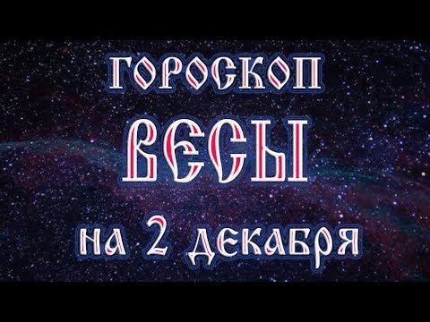 Гороскоп овна на сентябрь 2016 женщина любовный гороскоп