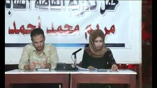 Fouad Abdul. - qalbi ma3ak | فؤاد عبدالواحد - قلبي معاك تحميل MP3