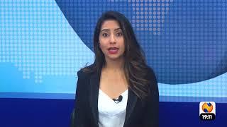 NTV News 01/09/2020