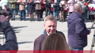 #100секунд. 1 Мая в Южно-Сахалинске