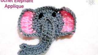 Crochet  Baby Elephant Applique  / English Tutorial/TheCrochetworld