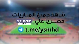 بث مباشر مباراة مصر و غانا بتاريخ 11/11/2019 كاس امم افريقيا للشباب تحت 23 سنة 2019 HD