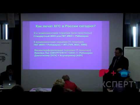Как сколько ставится прививка от гепатита