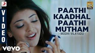 Paathi Kaadhal Paathi Mutham  Bombay Jayashri, Sunitha Sarathy