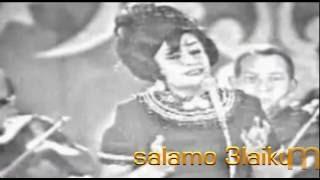 تحميل اغاني الاطلال بصوت سعاد محمد (كامله) MP3