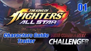 KOF ALLSTAR - Characters Guide Trailer 1