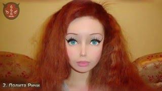 Топ 6 девушек похожих на кукол