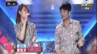2015-07-25 明日之星-曹雅雯+蔡佳麟-醉歸暝