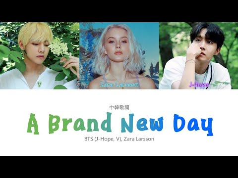【認聲中字】BTS, Zara Larsson - A Brand New Day (BTS WORLD OST Part.2) (Color Coded Lyrics Han/Eng/Cht)