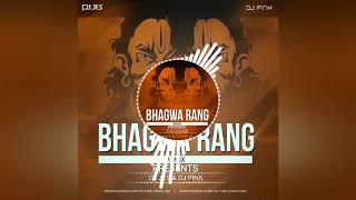 bhagwa rang shahnaz akhtar song in dj mix by dj pattu mp3 download