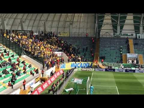 Akhisarspor 0-0 Ankaragücü || Ankaragücü Tribünü deplasman görüntüleri