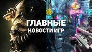 Главные новости игр | GS TIMES [GAMES] 19.11.2018 | Cyberpunk 2077, Obsidian, The Sims 4