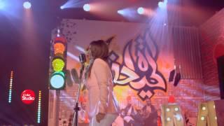 تحميل و مشاهدة Khalouh, خلوه -- Shatha Hassoun, شذى حسون -- Coke Studio بالعربي S03E02 MP3