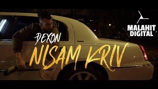 DJEXON   NISAM KRIV (OFFICIAL VIDEO)