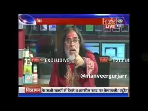 Swami om interview after kicking out of bigboss house on news channel