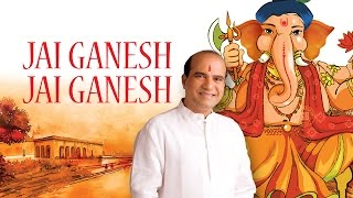 Jai Ganesh Deva (Aarti)