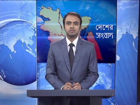 06 pm News || সন্ধ্যা ৬টার সংবাদ || 27 November 2020 || ETV News