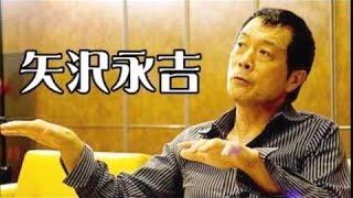 矢沢永吉 特別番組 2015.7.12 @FM(FM愛知)