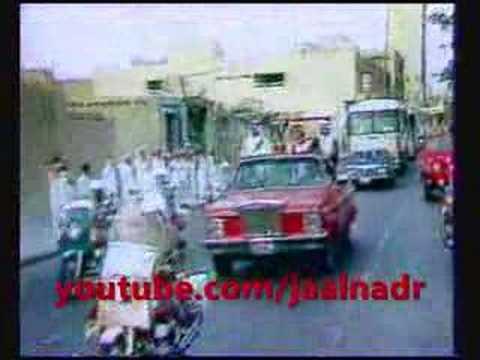 استقبال رائد الفضاء في الرياض 1405هـ – سلطان بن سلمان