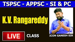 TELANGANA MOVEMENT | KV RANGA REDDY | SI&Pc 499/ | 6301468465 | Download ICON INDIA App