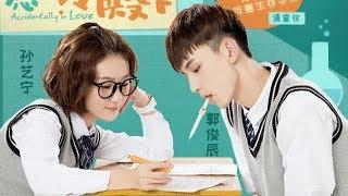 To Be Your Love - Quách Tuấn Thần 郭俊辰 (Chọc Phải Điện Hạ Lạnh Lùng OST | 惹上冷殿下 )