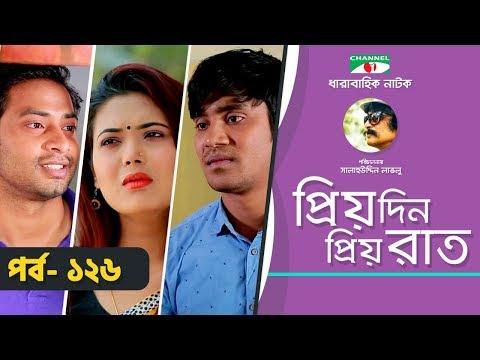Priyo Din Priyo Raat | Ep 126 | Drama Serial | Niloy | Mitil | Sumi | Salauddin Lavlu | Channel i TV